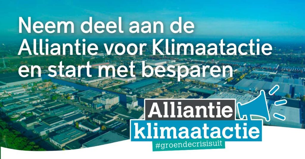 Rotterdamse MKB-bedrijven uitgedaagd